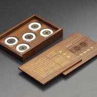 老钱庄大清(中华)五帝钱专用钱币收藏盒(MH5D)