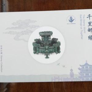 武汉世界邮展特供册,100元包平邮。