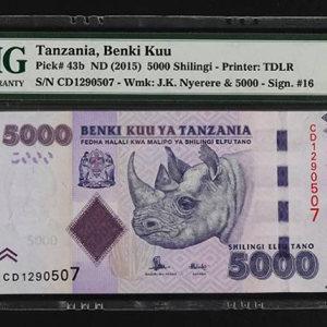 PMG66EPQ 2015年 非洲 坦桑尼亚 5000先令