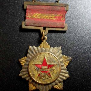 1954年抗美援朝慰问章