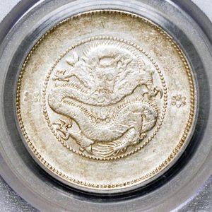 公博AU53云南三钱六(四空圈)。