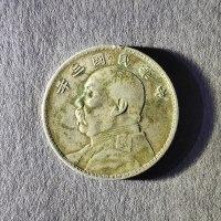 【成交汇报】民国银元袁世凯三年大头老银元机制币收藏