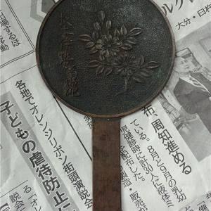 日本古代全品菊花小手柄铜镜