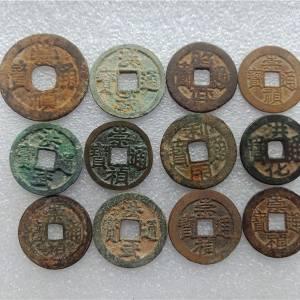 原生态好品明代铜钱48枚