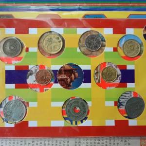 埃及邮币册