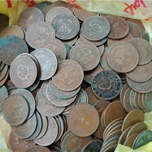 传世好品铜元257枚