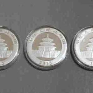 12银猫三枚