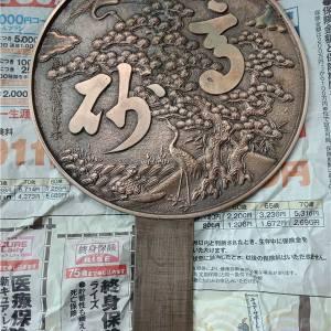 日本古代高砂大铜镜(版模一流)