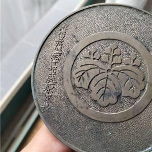 日本古代全品桐花铜镜